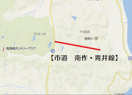 市道 南作・青井線地図