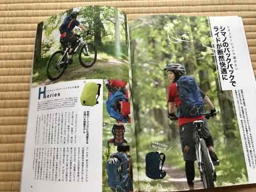 【MTB日和vol30】・6
