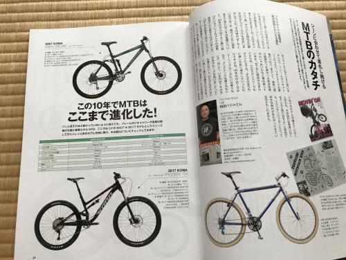 【MTB日和vol30】・4