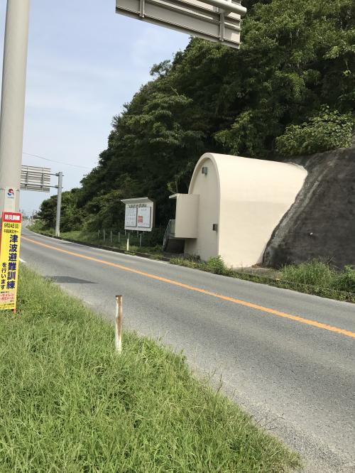 【幽霊?豊間トンネル】・8