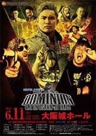 2017.6.11大阪城ホールのポスター