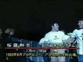 桜庭UFC-J4