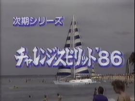 ワイキキから次期シリーズ予告12