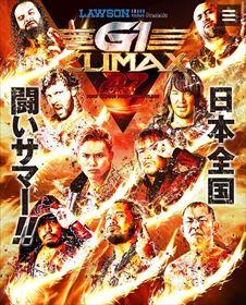 G1クライマックス27ポスター