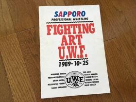 新生UWF19891025札幌パンフ表紙