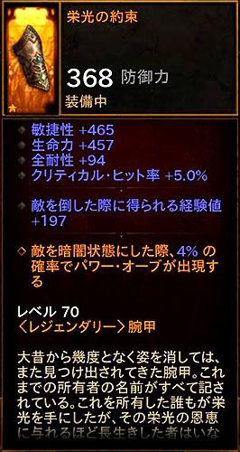 2017051519040302f.jpg