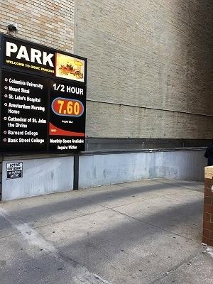 NY駐車場2