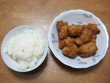 ナジョモブログ uonuma style