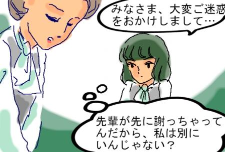 httsuvoice1.jpg