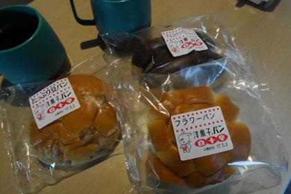 103ローカル菓子パン