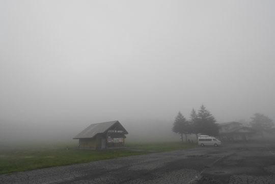 20霧の中にポツンと