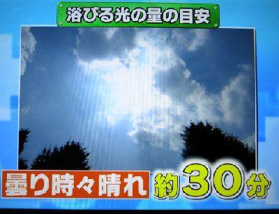 17_7_25_4.jpg