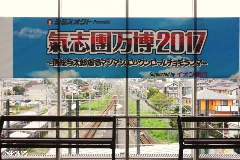 2017-09-16-13.jpg