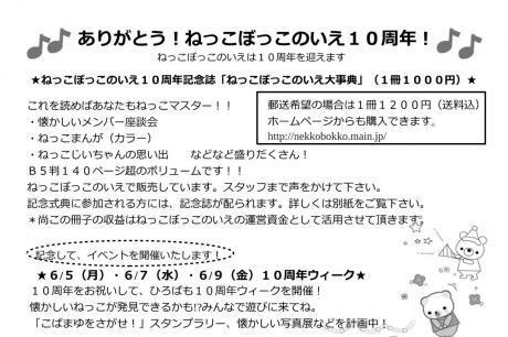 maituki03_convert_20170604140747.jpg