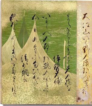 紙の装飾1