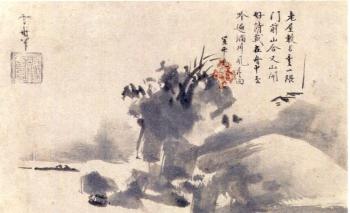 雪舟img020 (4)