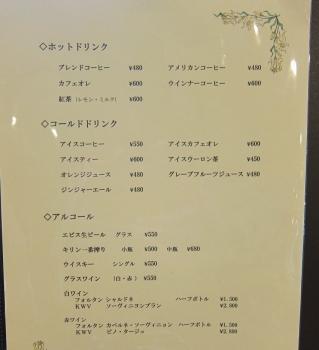 すIMG_0711 - コピー