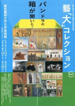 芸img002 (2)