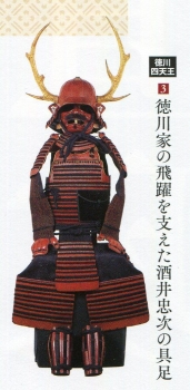 いimg033 (1)