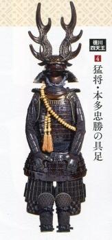 いimg033 (2)