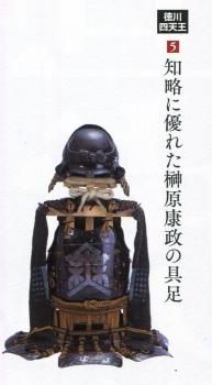 いimg033 (3)