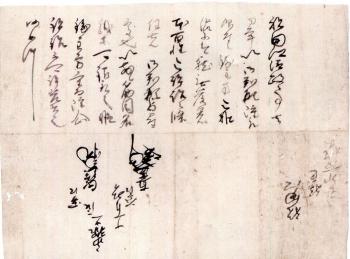 いimg033 (4)
