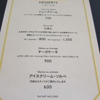 ナIMG_0081 - コピー
