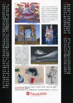 文img115 (7)