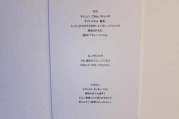サIMG_0223