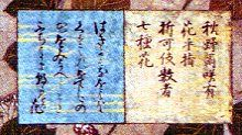 江戸img199 (2)