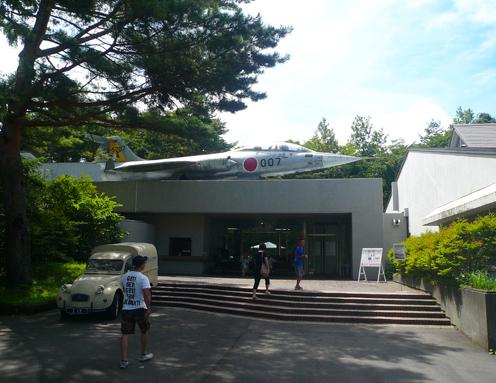 河口湖飛行館