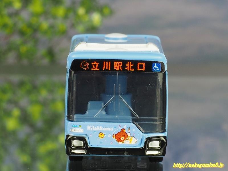 s-PC221376.jpg