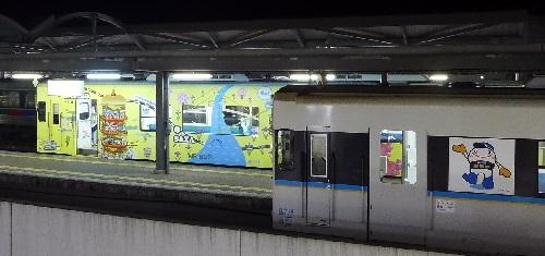 P1220498.jpg