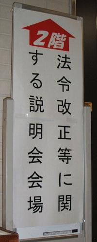 酒税改正4