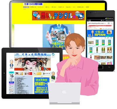 2017九州放送放送機器展HP 8