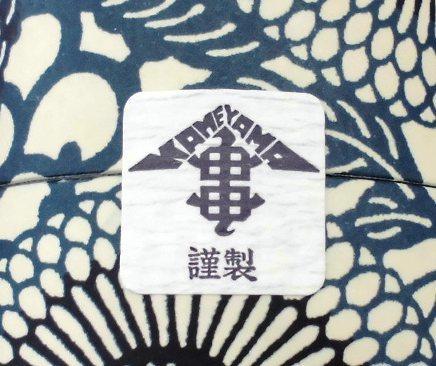 かめやまわつう (5)