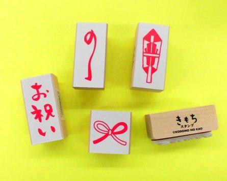 きもちすたんぷ (2)