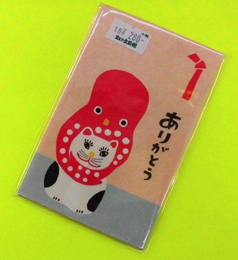 和にゃんこ古川 (3)