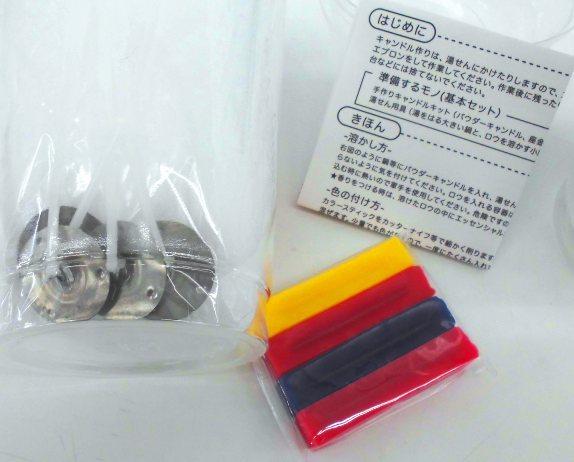 手作りキャンドル (1)