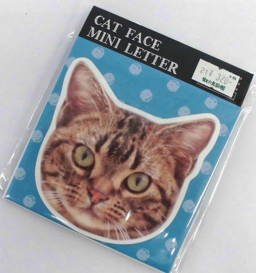 猫顔ミニレター (1)