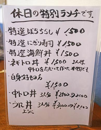 IMG_2696s4.jpg