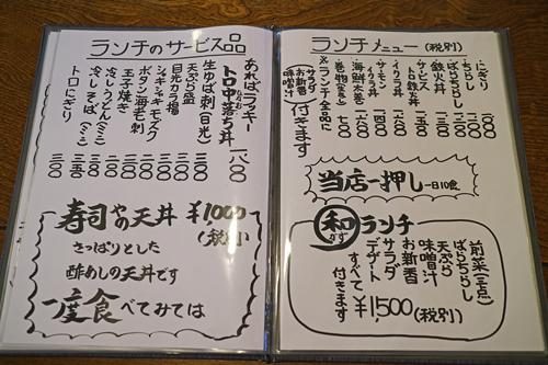 IMG_2701s4.jpg