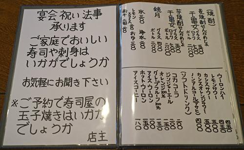 IMG_2702s4.jpg