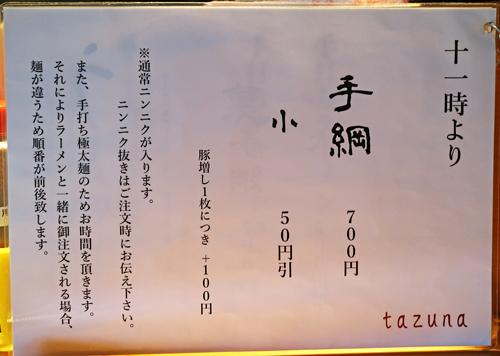 IMG_3287-5.jpg