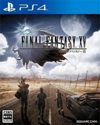 final-fantasy15147_convert_20170528132307147.jpg