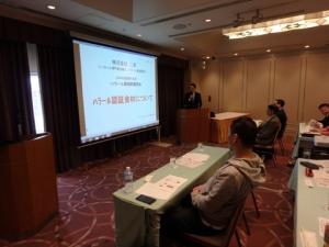 日本料理国際化協会・ハラール調理師認定講習