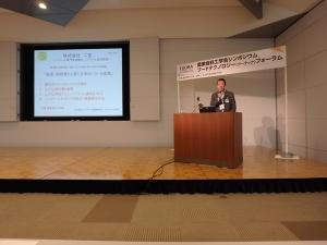 FOOM JAPAN 2017 講演会_壇上で語る二宮社長