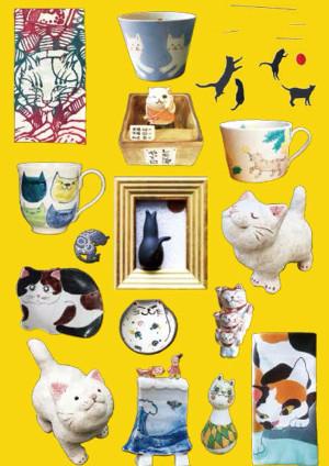 20170514 ねこネコ猫いっぱい展 銀座の金沢