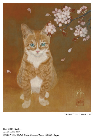 井上玲子 「猫・猫・桜展」 ギャラリー美庵