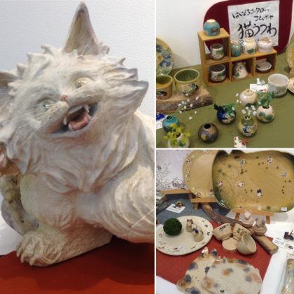 中野良子陶芸展